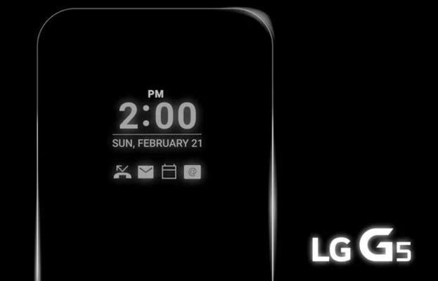 LG G5 poderá contar com a opção de ter a tela sempre ligada