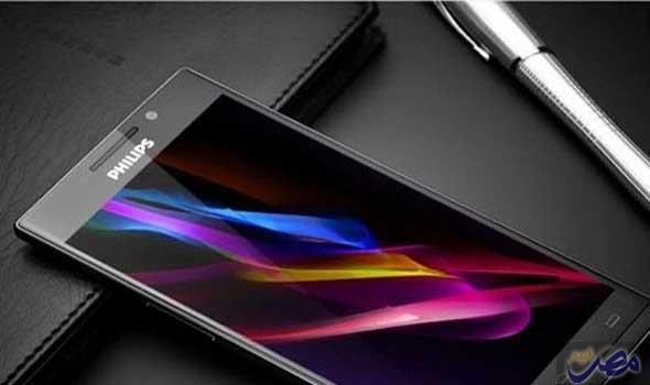 Philips X818 – Teste de Benchmark revela Novo Smartphone Top de Linha