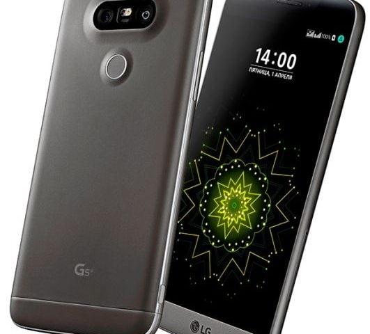 LG G5 – Ficha Técnica, Configurações